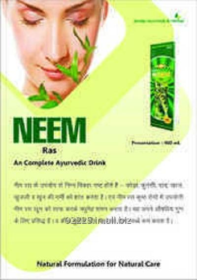 Buy Neem Juice