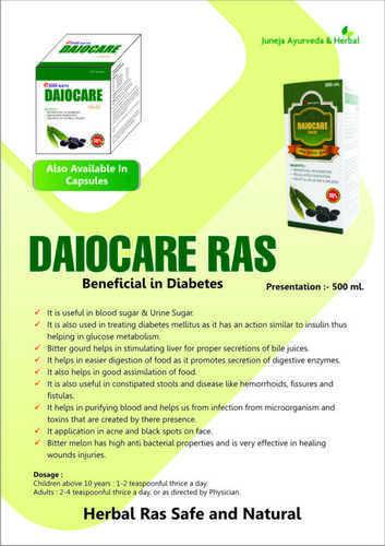 Buy Daiocare Ras