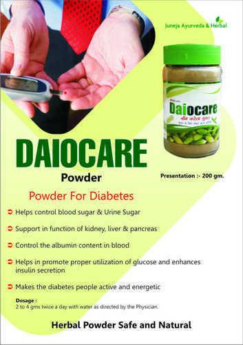 Buy Daiocare Powder
