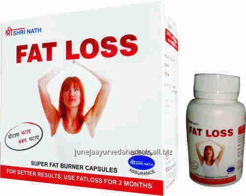 Buy Weight Loss Capsule