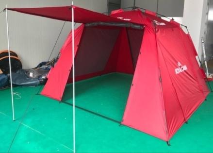 Buy Pet Camping Tent