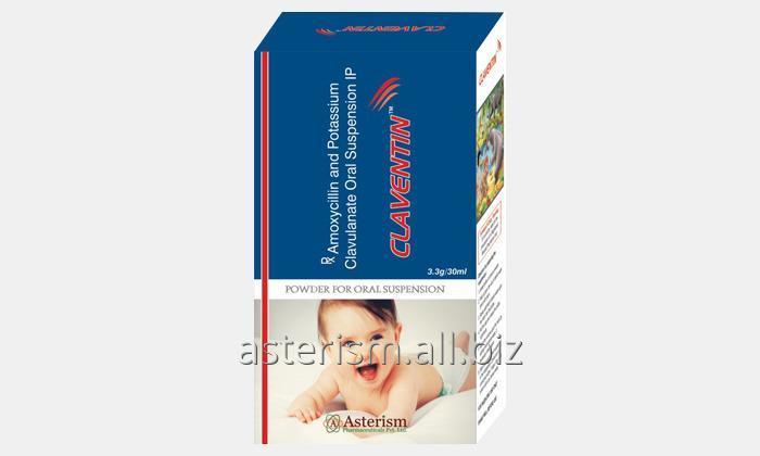 Buy Claventin oral Suspension