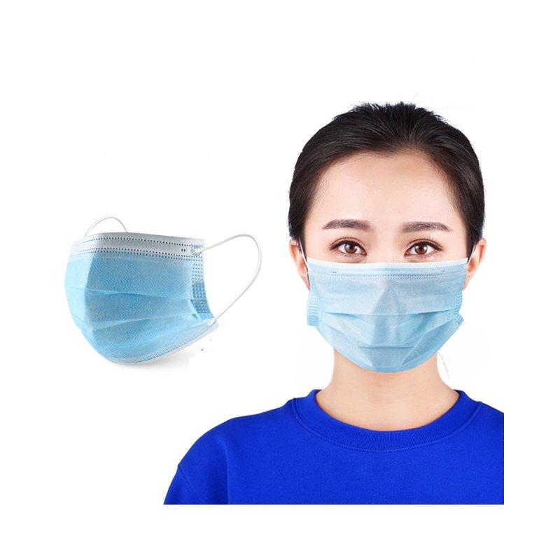 Купить Одноразовая пылезащитная защитная дыхательная трехслойная маска для лица