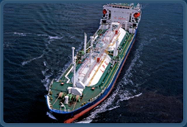 Buy Liquid Petroleum Gas