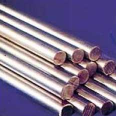 Buy Carbon Steel Bars