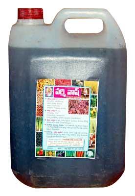 Buy Liquid fertilizer - Vermiwash