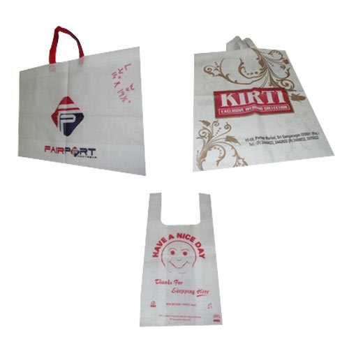 Buy Printed PP Non Woven Bags