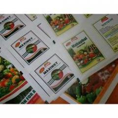 Fertilizers, Pesticides, Insecticides Packaging