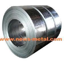 Rolled Metal