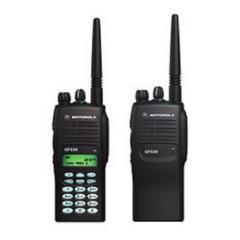 Motorola GP 328/ 338