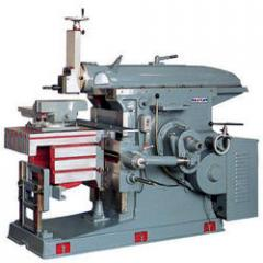 Planers And Shaping Machine