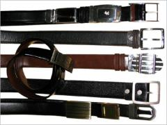 Leather Fashion Belts