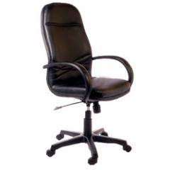 Adujustable Leather Chair