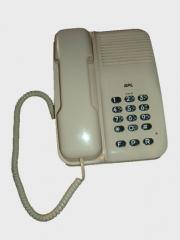 Telefoner, blant annet trykknapp