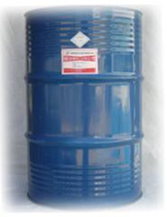 Cypermethric Acid Chloride
