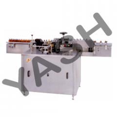 High Speed Glue Labeling Machine