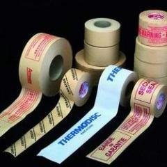 Gum Paper Tape - Printed