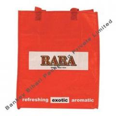 Paper HDPE Laminated Woven Fabric Bags