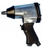 Air impact wrench rocking dog