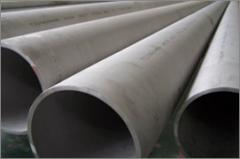 Carbon/Alloy Steel Seamless Pipes Dimensions IS to