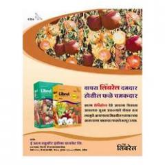 Printing & Packaging Material