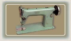 Sewing Machines : Model AE - 152 Heavy Duty Square