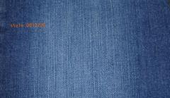 Denim Fabric - Cotton