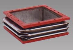 Rectangular Type Expansion Joint