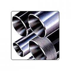 Mild Steel Galvanized Pipes