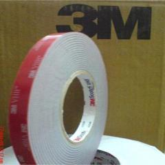 3m Very High Bombardment (VHB) Tapes