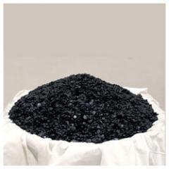 Nickel Catalyst Grade - 2233