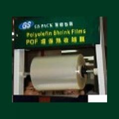 PP Polythene Film Rolls