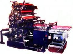Rotary Offset Metal Printing Machine