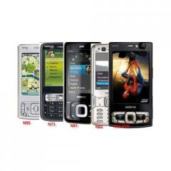 Mobile Phone Handsets
