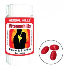 Vitomanhills