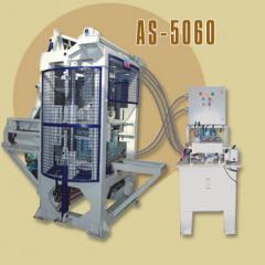 Bi-Directional Hydraulic Vibro Press