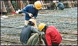 Construction Chemicals