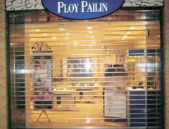 Polycarbonate Rolling Shutter