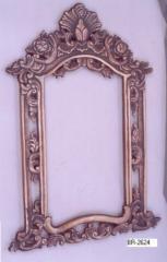 Aluminum Wall Mirror