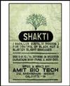 Shakti (Bacillus subtilis biocide)