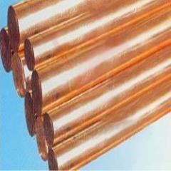 Phosphor Copper