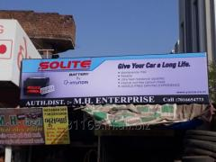 Corporate SignBoards