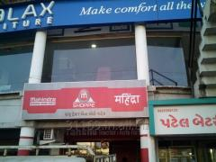 Signboard and Banners Printer in Ahmedabad