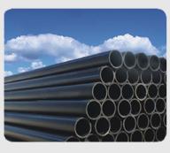 High Density Polyethylene Pipes (HDPE Pipes)