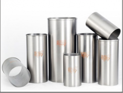 DRY CYLINDER LINERS / SLEEVES