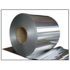 Aluminium Sheets & Coils