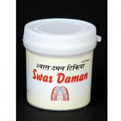 Swas Daman
