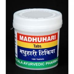 Madhuhari Tablets