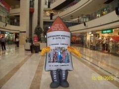 Ballon for mall