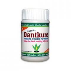 Dantkure Tooth Power (For Gums & Teeth)